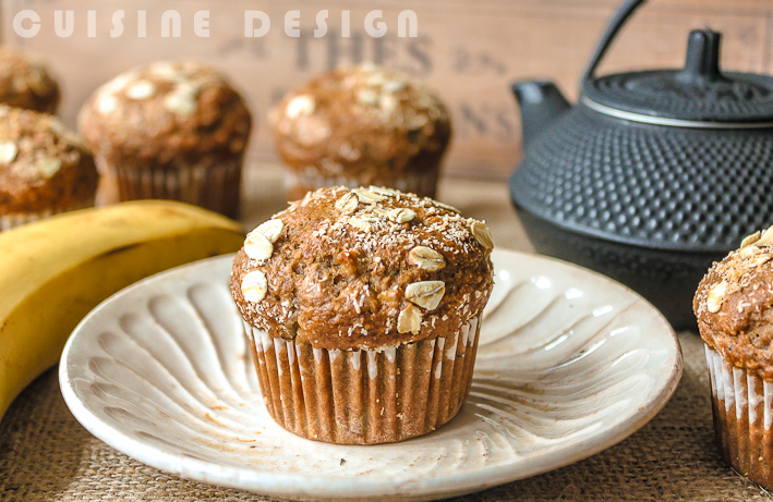 Banana and coconut muffins (with a touch of cocoa powder)